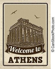 歓迎, へ, アテネ, レトロ, ポスター