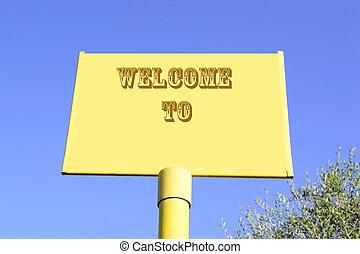 歓迎, へ