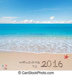 歓迎, へ, 2016