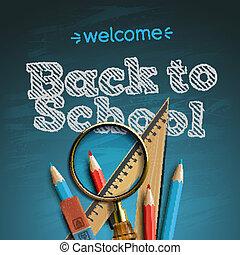 歓迎, 背中, 学校