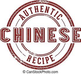 正しい, レシピ, 中国語