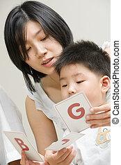 母, tutoring, 彼女, 息子
