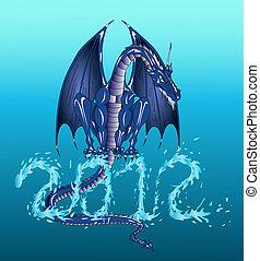 水ドラゴン