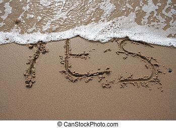 沙子, 寫, -, 是