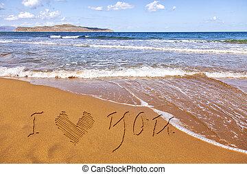沙子, 愛, 消息