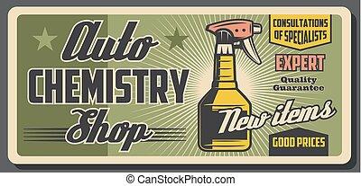 洗いなさい, 自動車, 清掃, びん, 自動車, 化学, スプレー