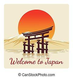 海報, 歡迎, retro, 日本