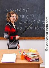 深刻, 数学, 教師, 説明