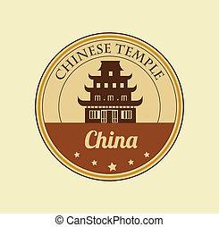 漢語, 寺廟