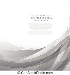 灰色, 抽象的, 波状, 背景