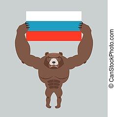 爪子, 凶猛, 怪物, flag., 憤怒, 握住, 牙齒, 俄語, bear., 動物, 大, 荒野, 進取, beast., 森林