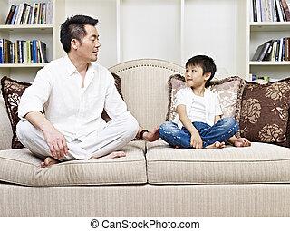 父 と 息子