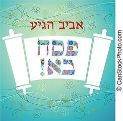猶太, torah 紙卷, 為, 愉快, passover., 希伯來人, 口號, passover, 以及, a, 春天, 已經, 在這裡