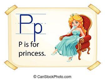 王女, p, 手紙