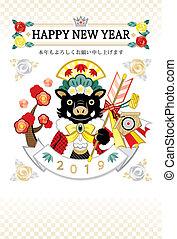 王, 年の, 野生, 2019, テンプレート, 年, 雄豚, 新しい, カード, 幸せ