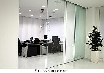 現代, オフィス