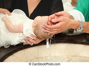 生まれたての赤ん坊, 洗礼