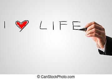 生活, 愛
