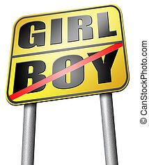 男の子, 女の子, ∥あるいは∥