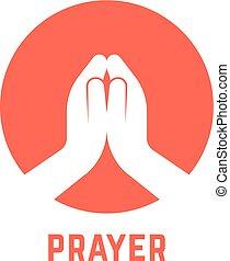 白, 祈ること, 円, 手