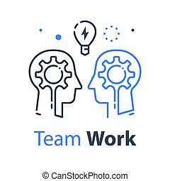 相互の理解, コミュニケーション, 交渉, チーム, 地面, 仕事, 共通, ∥あるいは∥