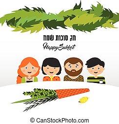 矢量, 插圖, ......的, a, sukkah, 裝飾, 由于, 裝飾品, 為, the, 猶太的假日, sukkot., 愉快, 在, 希伯來人