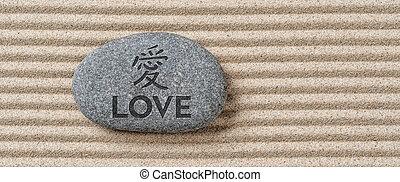 碑文, 石, 愛