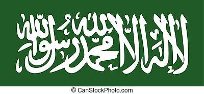 示されている, arabia., islam., 印。, 旗, ベクトル, サウジアラビア人, shahada, 宗教, format.