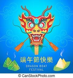 祝祭, ベクトル, 中国語, ボート, ドラゴン