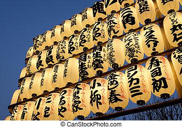 祝祭, 日本のランタン