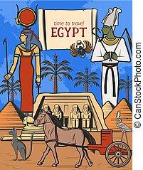 神, エジプト人, sphynx, 寺院, 古代, ピラミッド