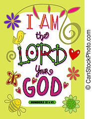 神, 主, あなたの