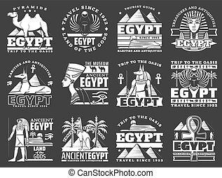 神, 古代, ankh, スフィンクス, ピラミッド, アイコン, エジプト人