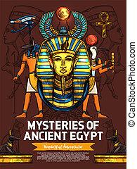 神, 彫刻, 古代, 宗教, エジプト