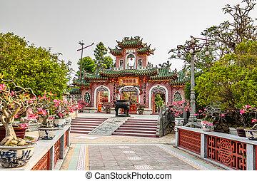 ∥, 禁止された 都市, ∥において∥, 色合い, ベトナム