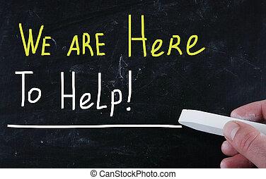 私達, ここに, help!