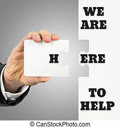 私達, 助け, ここに