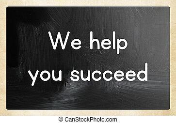私達, 成功しなさい, 助け, あなた
