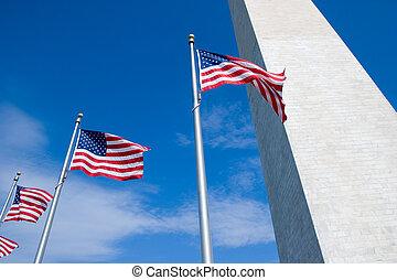 私達, 旗