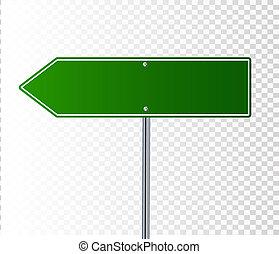 空白のサイン, 緑, 道