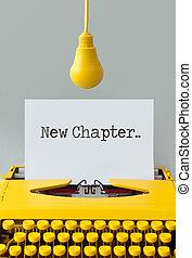 章, 新しい