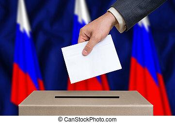箱, -, 選挙, 投票, 投票, ロシア