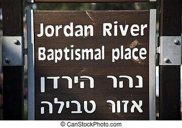 約旦, 河, 洗禮, 地方