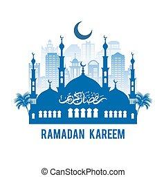 紋章, ramadan, kareem