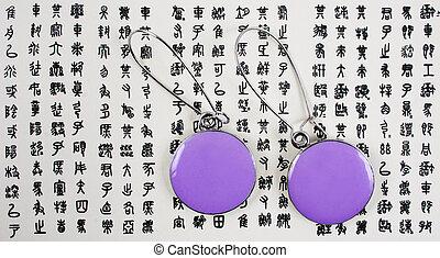 紫色, 耳環