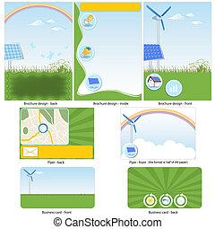 緑, 技術, テンプレート