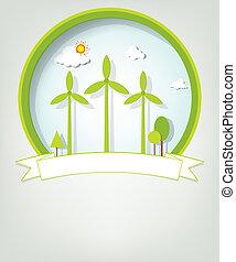 緑, 風車, 紋章