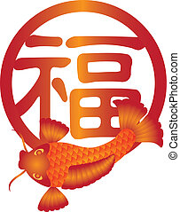 繁栄, 中国の テキスト, 鯉, イラスト, fish