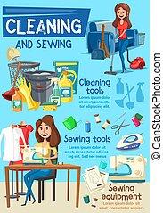 缝, 工具, 打扫, 家务劳动