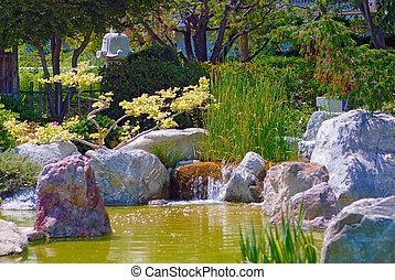 美しい, 庭